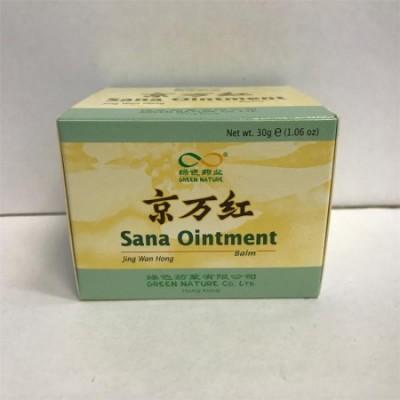 Sana Ointment Balm