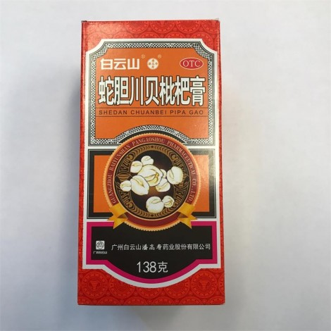 She Dan Chuan Bei Pi Pa Gao - Xarope 138 ml